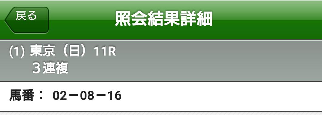 【競馬】第80回オークス(GⅠ)不安は鞍上だけ!クロノジェネシスが戴冠へ驀進する